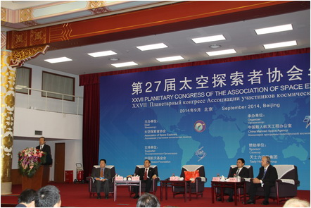 2 China_Beijing_ASE-Congress_10-Sept-2014_Official-Opening_