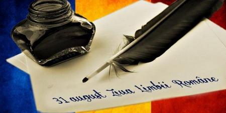 31-august-Ziua-Limbii-Române
