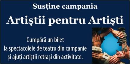 Campania_ArtistiiPentruArtisti_2015