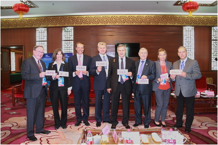 China-Beijing_Friendship-Hotel_ASE-Congress_9sept2014_ASE-ExCom