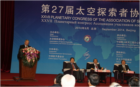 China_Beijing_ASE-Congress_10-Sept-2014_Official-Opening_