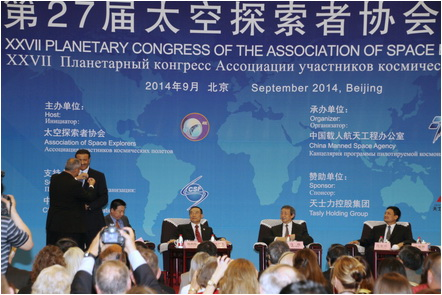 China_Beijing_ASE-Congress_10-Sept-2014_Official-Opening__