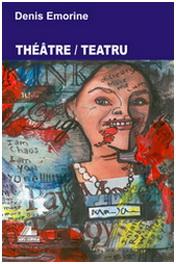 Emorine-Theatre