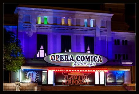 Noaptea Muzeelor la OCC