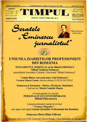 Serata_Eminescu_jurnalistul febr 2015