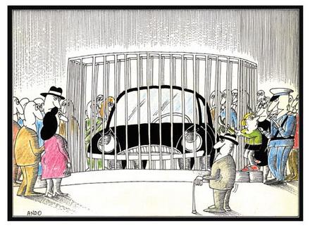 Zoo ando