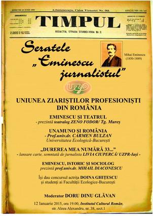 eminescu jurnalistul uzp