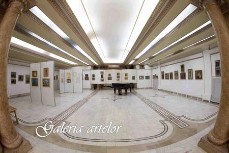 galeria-artelor