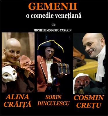 gemenii comedie venetiana teatrul masca