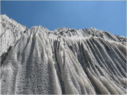 munte de sare
