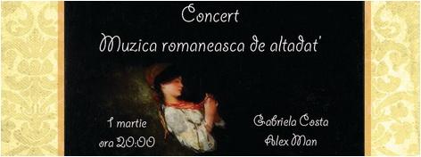 muzica romaneasca de altadata