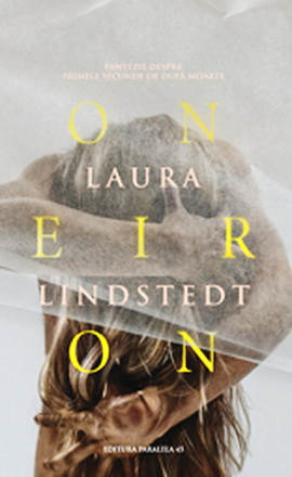 oneiron_lindstedt_2016
