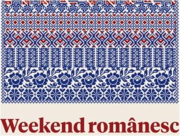 proiect romanesc londra